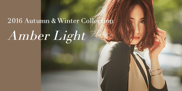 2016 Autumn & Winter Collection Amber Light