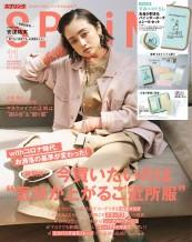 cover_009_202011_l